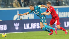 «Зенит» сыграл вничью с «Уфой» в матче РПЛ