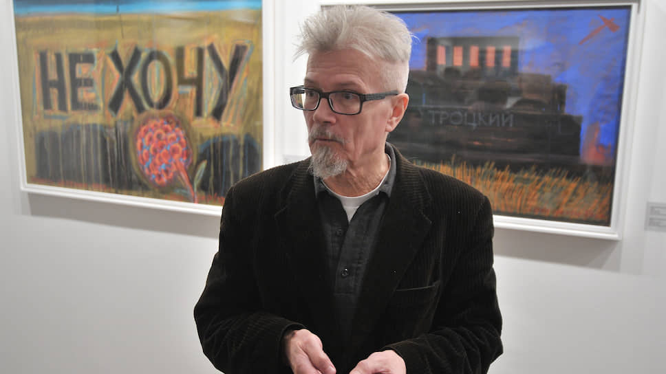 Писатель, публицист и политик Эдуард Лимонов