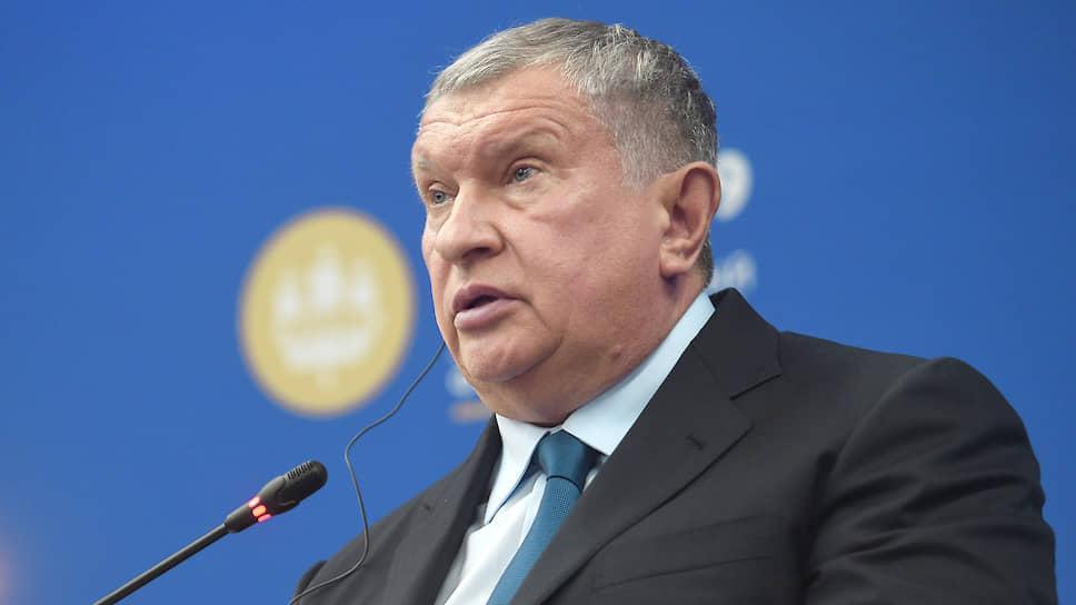Главный исполнительный директор, председатель правления «Роснефти» Игорь Сечин