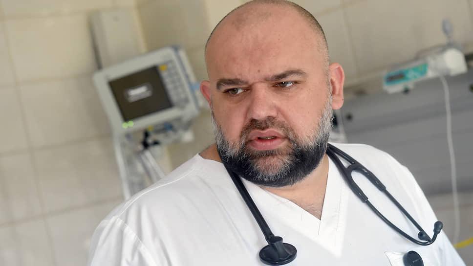 Анастезиолог-реаниматолог Денис Проценко