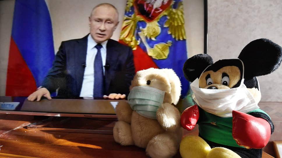 Обращение Владимира Путина в связи с коронавирусом. Главное