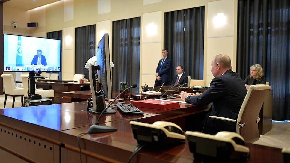 Президент России во время видеосаммита «Группы двадцати»