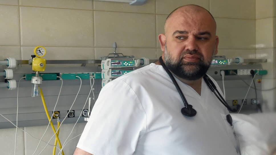 Анестезиолог-реаниматоло Денис Проценко