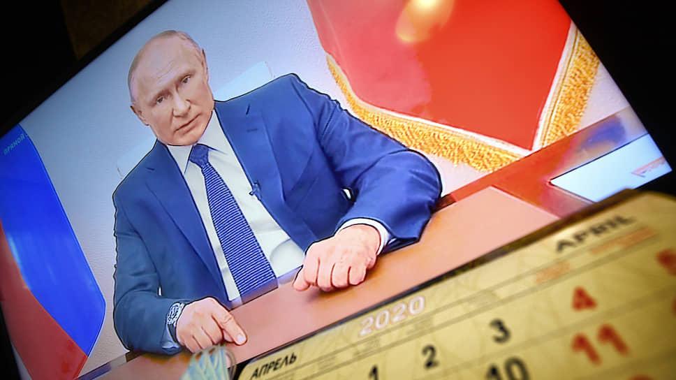 Путин сделает заявление перед совещанием с губернаторами по ...