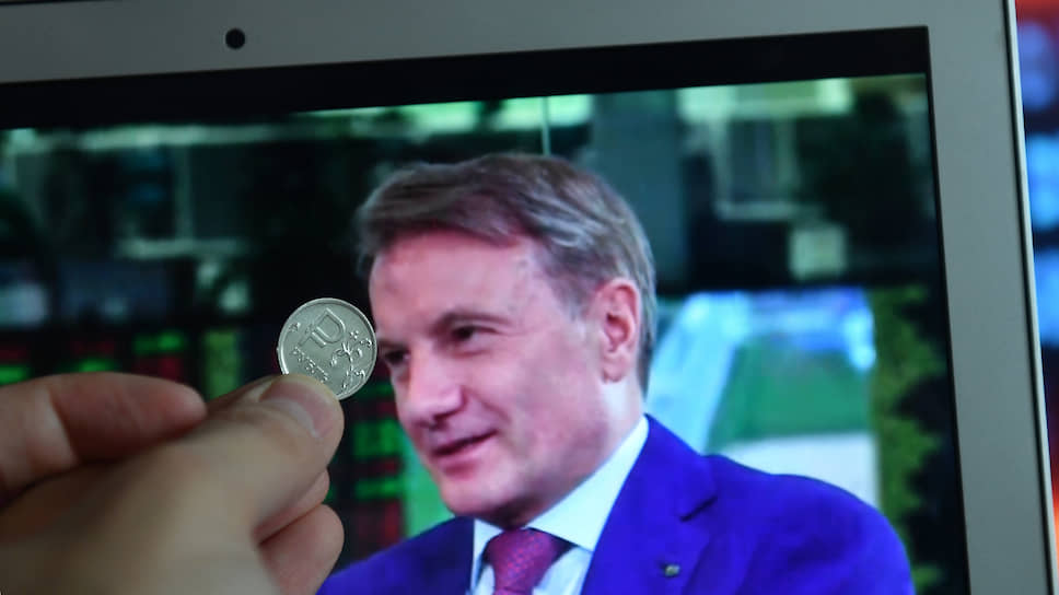 Председатель правления Сбербанка Герман Греф