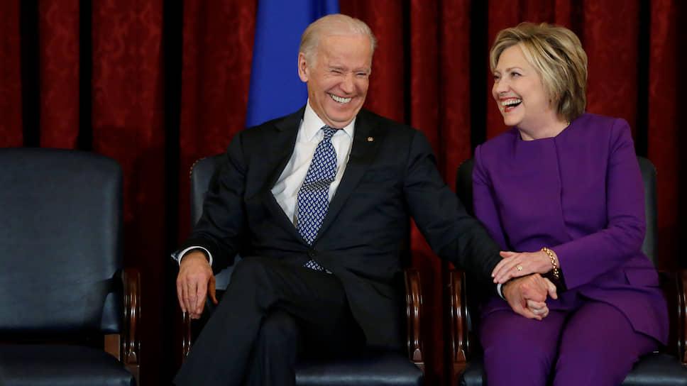 Джо Байден и Хиллари Клинтон
