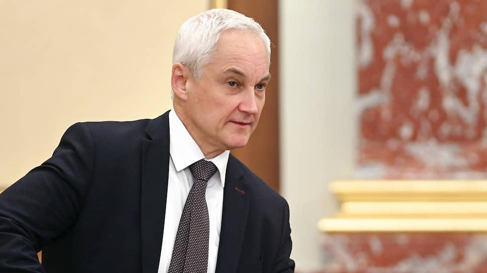 Первый заместитель председателя правительства России Андрей Белоусов
