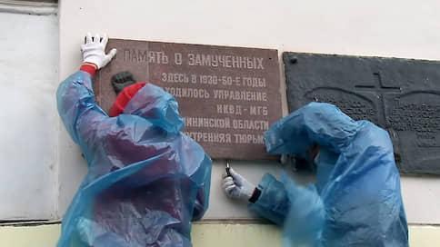Посол Польши прокомментировал демонтаж мемориала расстрелянным полякам в Твери