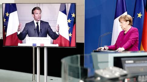 Франция и Германия инициировали создание фонда восстановления экономики ЕС на €500 млрд