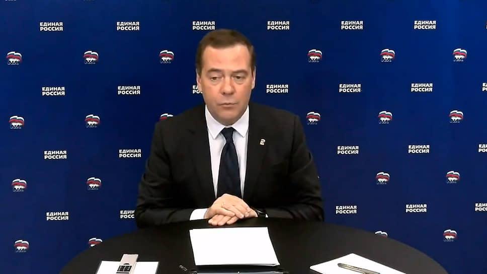 Председатель «Единой России» Дмитрий Медведев