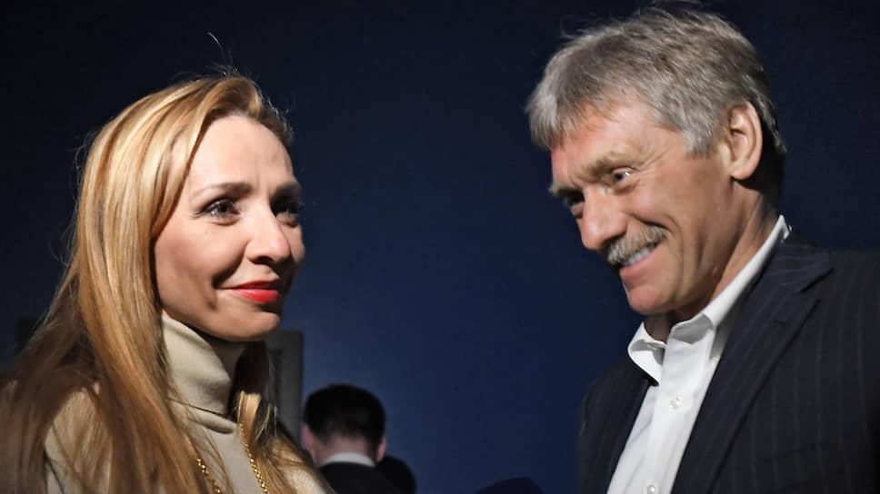 Олимпийская чемпионка по фигурному катанию Татьяна Навка и пресс-секретарь президента России Дмитрий Песков