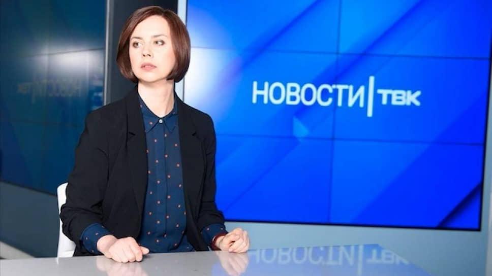 Главный редактор красноярского телеканала ТВК Мария Бухтуева