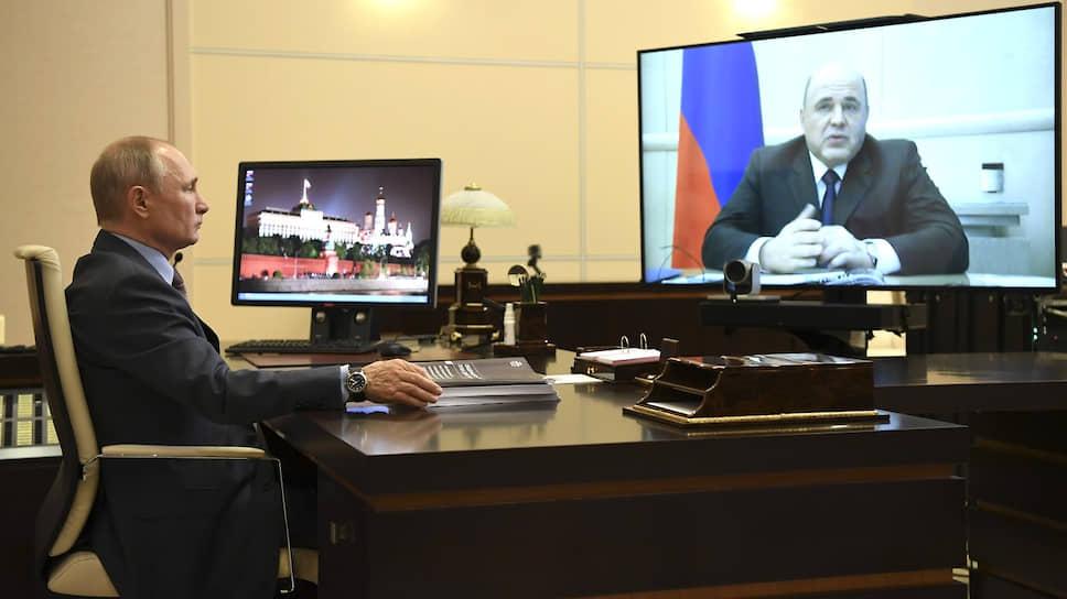Президент России Владимир Путин и премьер-министр Михаил Мишустин (на экране)