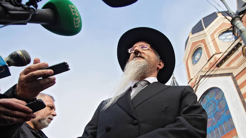 Главный раввин Федерации еврейских общин России Берл Лазар