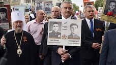 Аксенов после консультации с Минобороны передумал отменять парад в Симферополе