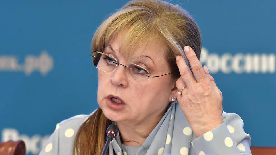 Председатель Центризбиркома Элла Памфилова