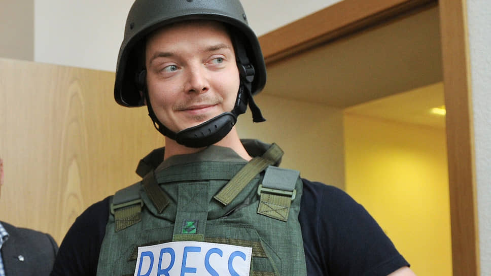 Журналиста Ивана Сафронова обвинили в госизмене. Главное