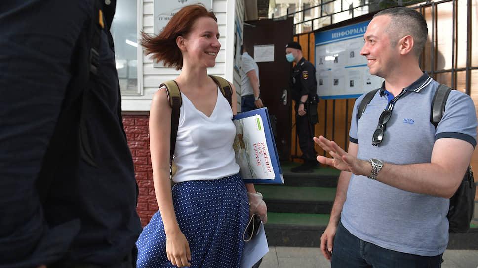 Специальный корреспондент «Коммерсанта» Елена Черненко