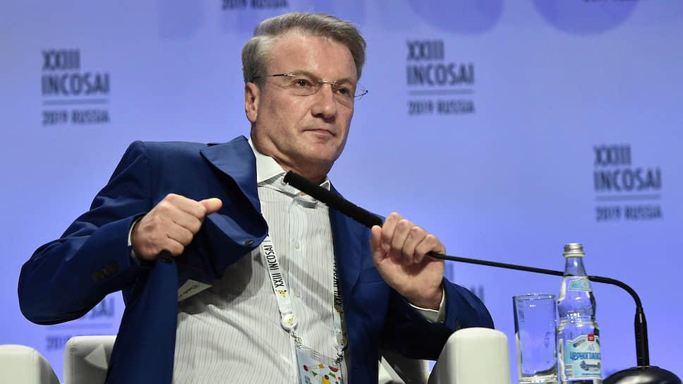 Президент—председатель правления Сбербанка Герман Греф