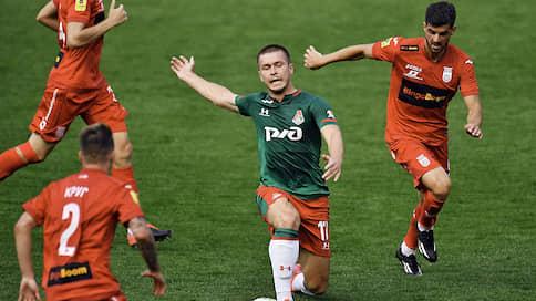 «Локомотив» сыграл вничью с «Уфой» в матче РПЛ