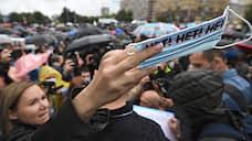 Сбор подписей за отмену результатов голосования по Конституции проходит в Москве и Петербурге