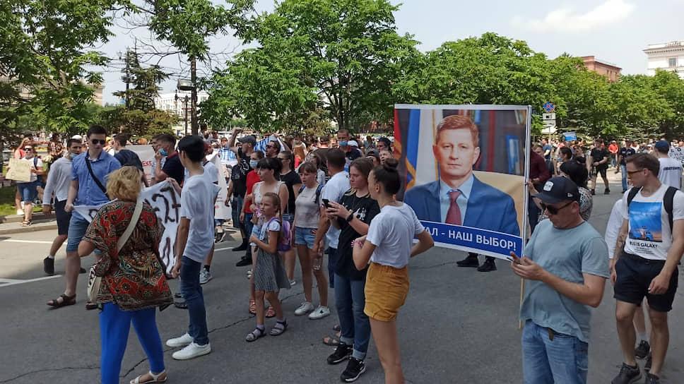 Акция в поддержку губернатора Хабаровского края Сергея Фургала