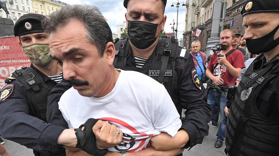 Полиция задержала участников акций в поддержку Фургала в Москве