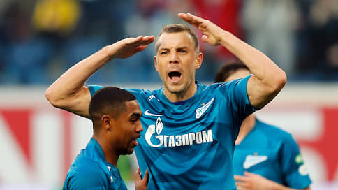 Дзюба продлил контракт с «Зенитом»