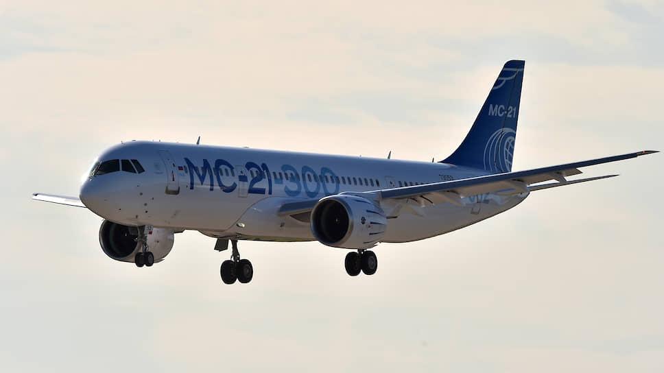 Российский среднемагистральный пассажирский самолет МС-21-300