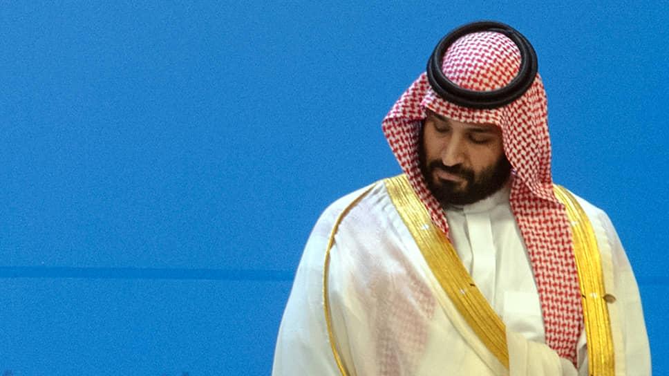 Наследный принц Саудовской Аравии Мухаммед бен Сальман