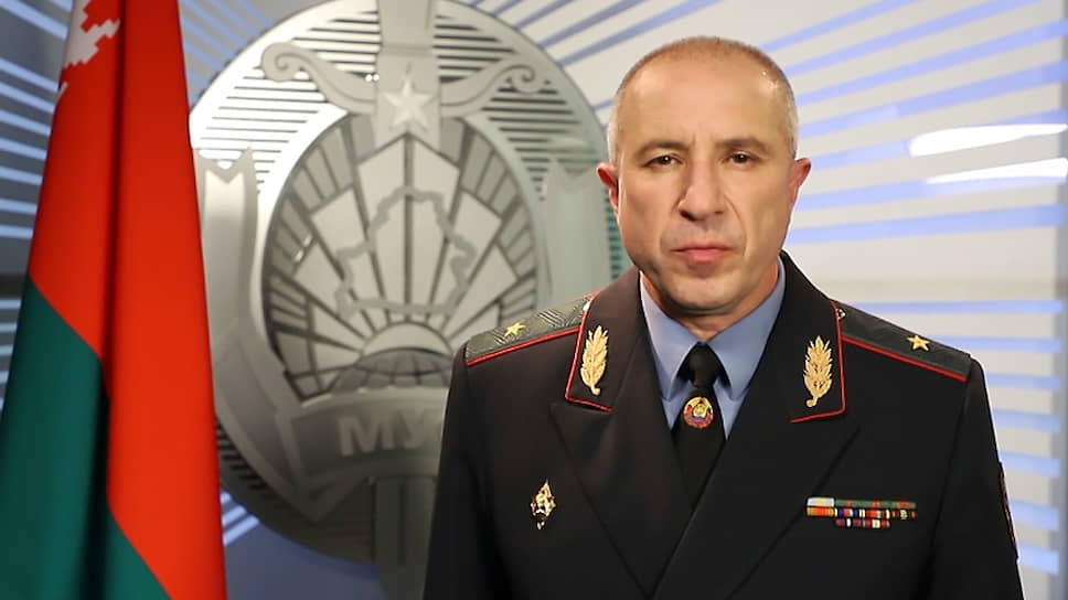 Министр внутренних дел Белоруссии Юрий Караев