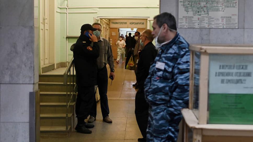 Омская больница скорой медицинской помощи №1, где находится Алексей Навальный