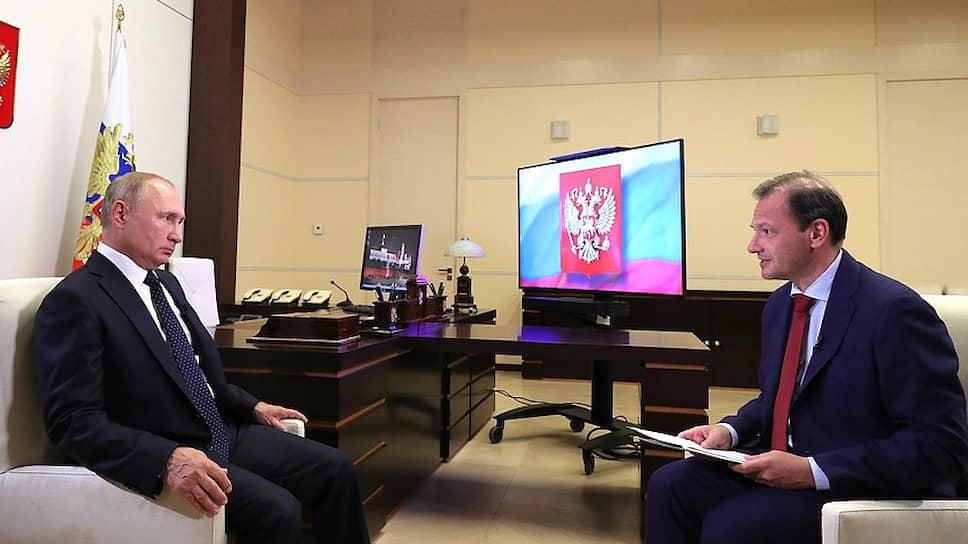 Интервью президента России Владимира Путина журналисту Сергею Брилеву