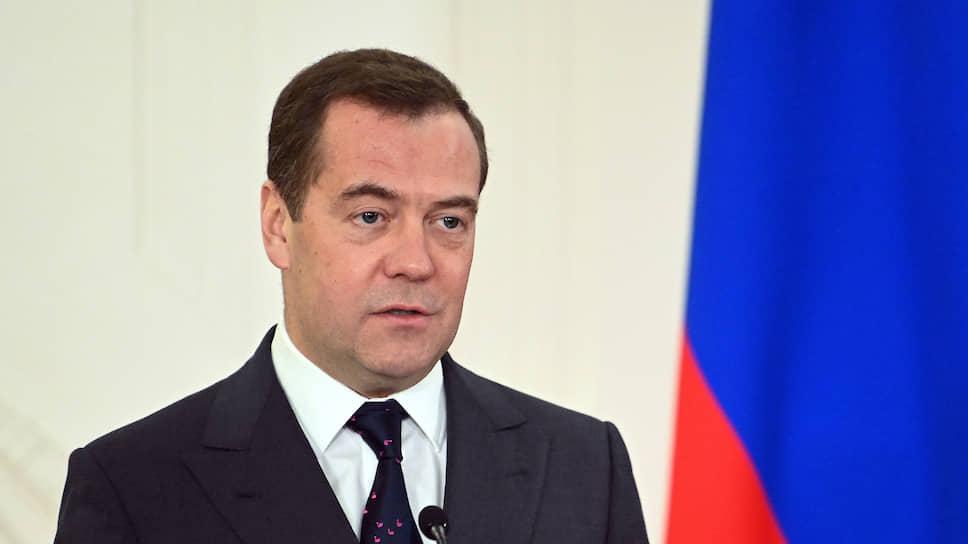 Заместитель председателя Совета безопасности России Дмитрий Медведев