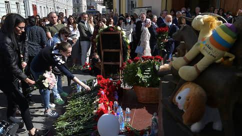 В Москве прошла акция памяти жертв Беслана