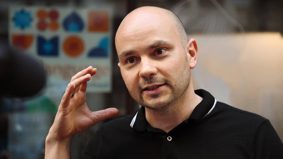 Директор «Открытой России» Андрей Пивоваров