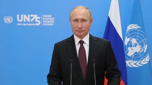 Путин призвал расчистить мировую торговлю от нелегитимных санкций