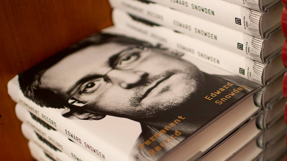 Книга Эдварда Сноудена «Личное дело»