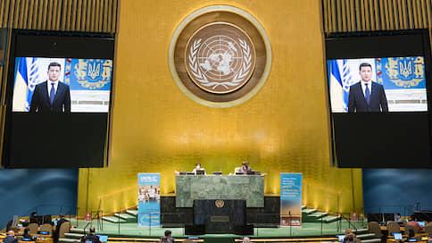Зеленский обвинил Россию в попытке разделить мир на сферы влияния