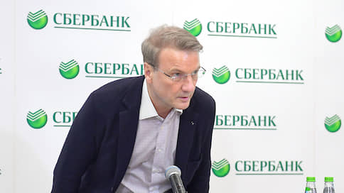 Греф призвал сократить количество налогов в России