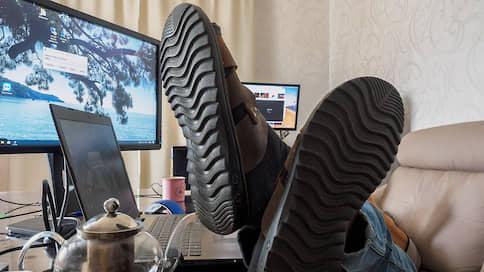 Собянин попросил более 5 тыс. компаний вернуть сотрудников на удаленку