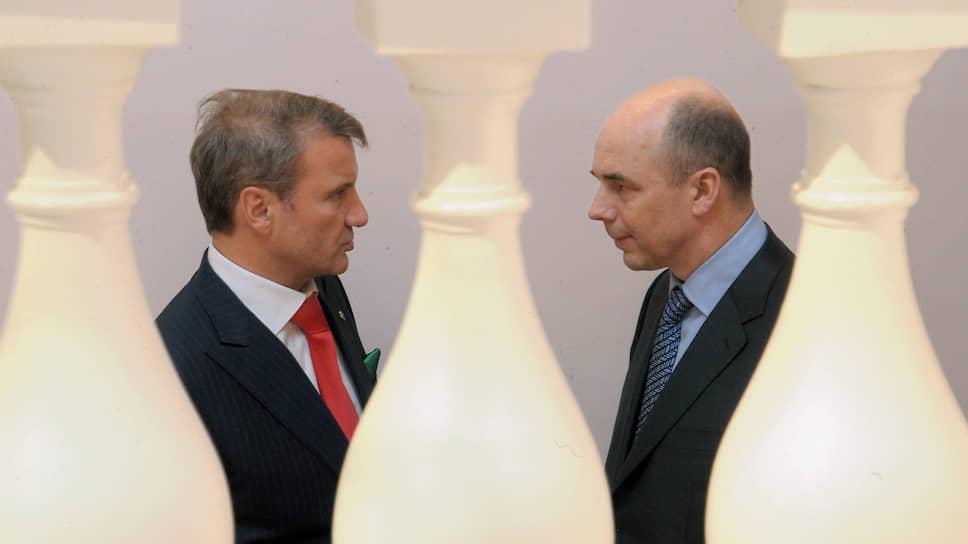 Президент, председатель правления Сбербанка России Герман Греф (слева) и министр финансов России Антон Силуанов