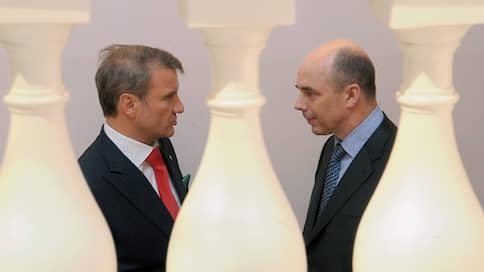 Силуанов возглавил наблюдательный совет Сбербанка