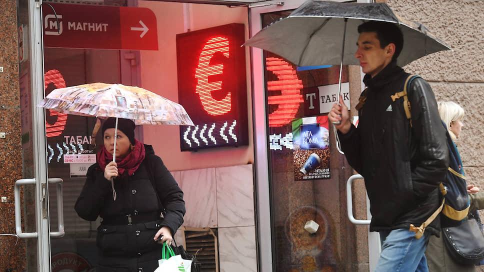 Евро поднялся выше 91 рубля впервые с февраля 2016 года