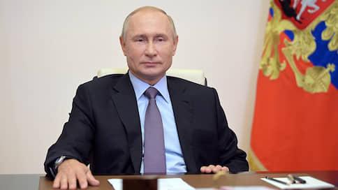Путин предложил США восстановить сотрудничество в сфере информационной безопасности