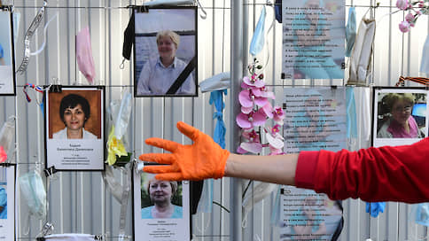 В Санкт-Петербурге отложили демонтаж стены памяти умерших от коронавируса врачей