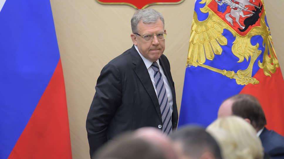 Глава Счетной палаты России Алексей Кудрин