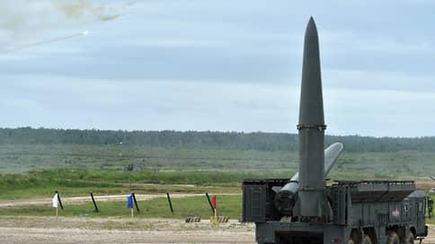 Путин предложил НАТО взаимный отказ от ракет средней и меньшей дальности в Европе
