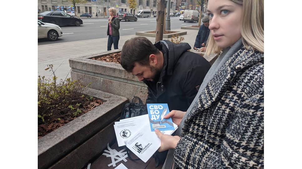 Ксения Миронова, невеста Ивана Сафронова, и его друг, член инициативной группы Максим Иванов