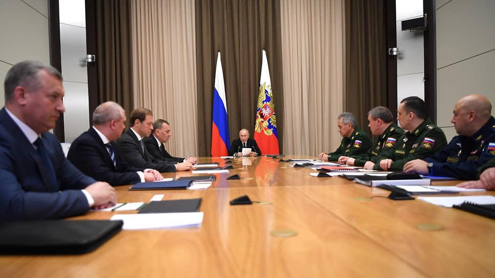 Совещание президента России Владимира Путина с руководством Минобороны, главами федеральных ведомств и предприятий ОПК